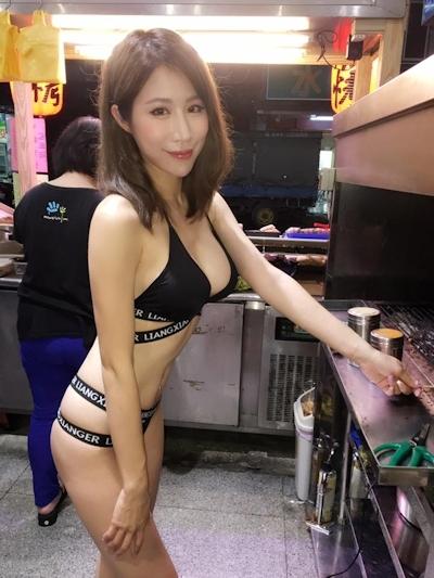 辛尤里(辛宜儒) 1