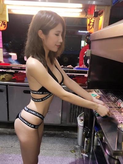 辛尤里(辛宜儒) 2