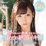 kawaii* 12/25発売の新作AV一覧
