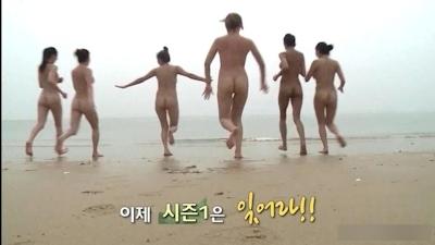 韓国のヌードリアリティ番組の画像 6