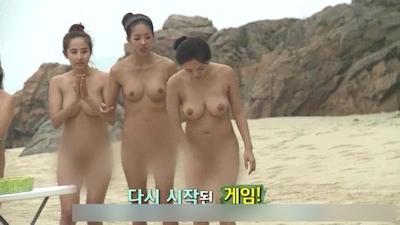 韓国のヌードリアリティ番組の画像 8