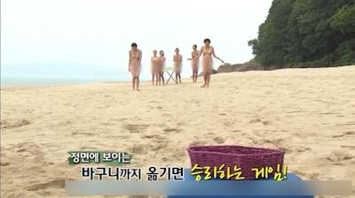 韓国のヌードリアリティ番組の画像 9