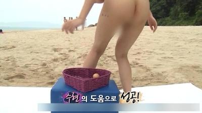 韓国のヌードリアリティ番組の画像 11