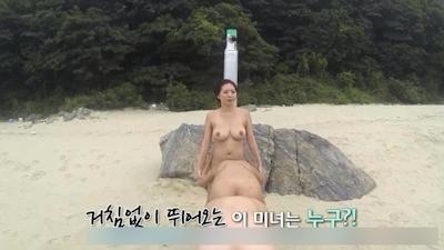 韓国のヌードリアリティ番組の画像 17