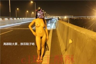 高速道路で野外露出してる美乳な中国女性のヌード画像 10