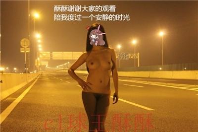 高速道路で野外露出してる美乳な中国女性のヌード画像 25