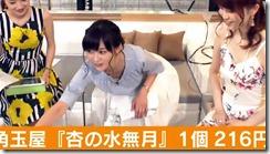hisatomi-keiko-281016 (1)