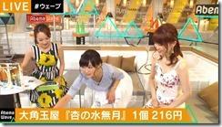 hisatomi-keiko-281016 (2)