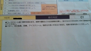 IMG_結果