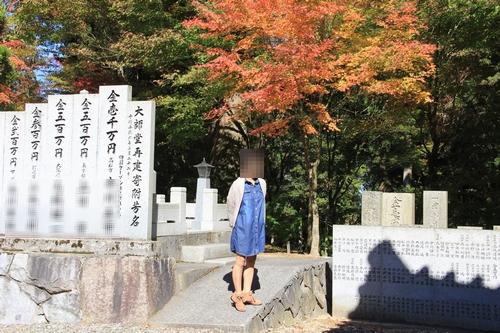 kouyou-1026-8383.jpg