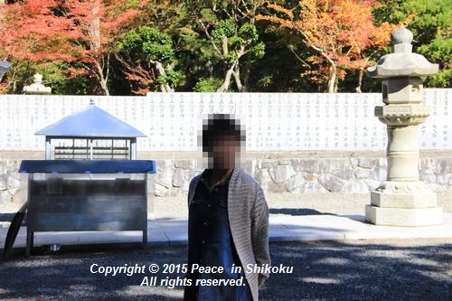 kouyou-1026-8385.jpg