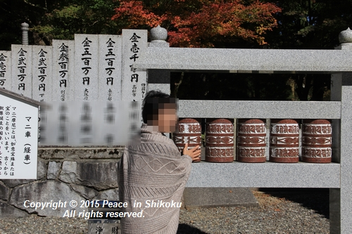 kouyou-1026-8391.jpg