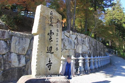 kouyou-1026-8395.jpg