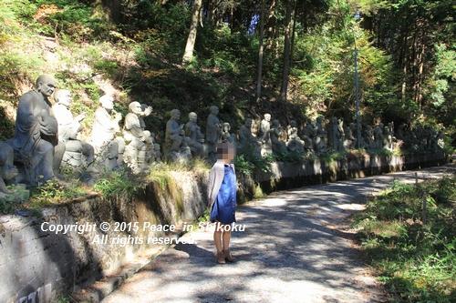 kouyou-1026-8404.jpg