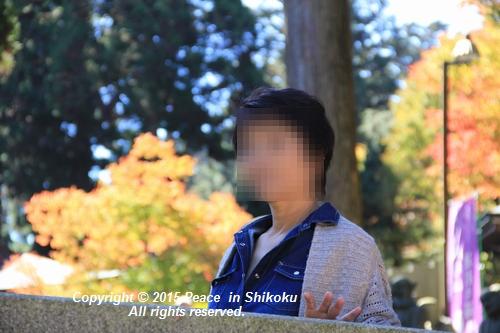 kouyou-1026-8436.jpg