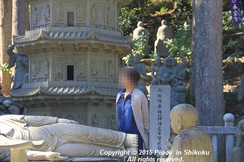 kouyou-1026-8438.jpg