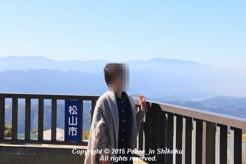 kouyou-1026-8515.jpg