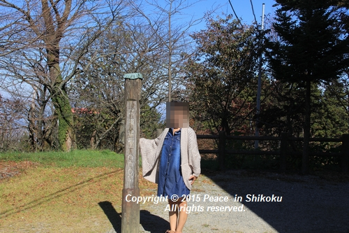 kouyou-1026-8536.jpg