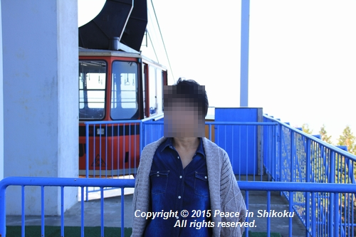 kouyou-1026-8550.jpg