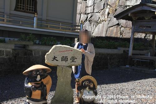 kouyou-1026-8592.jpg