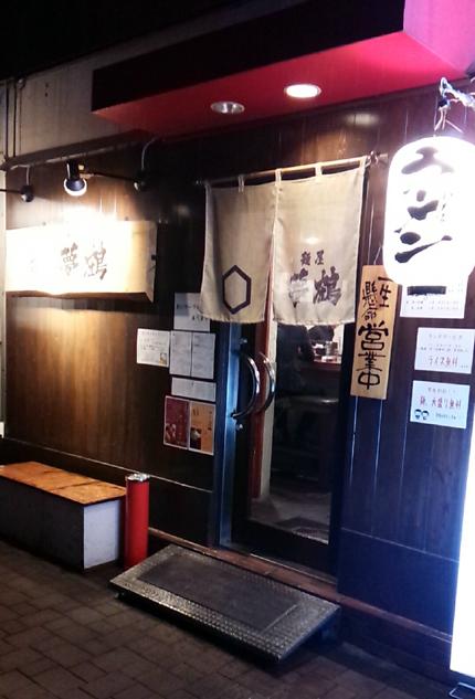 mukaku2015101.jpg