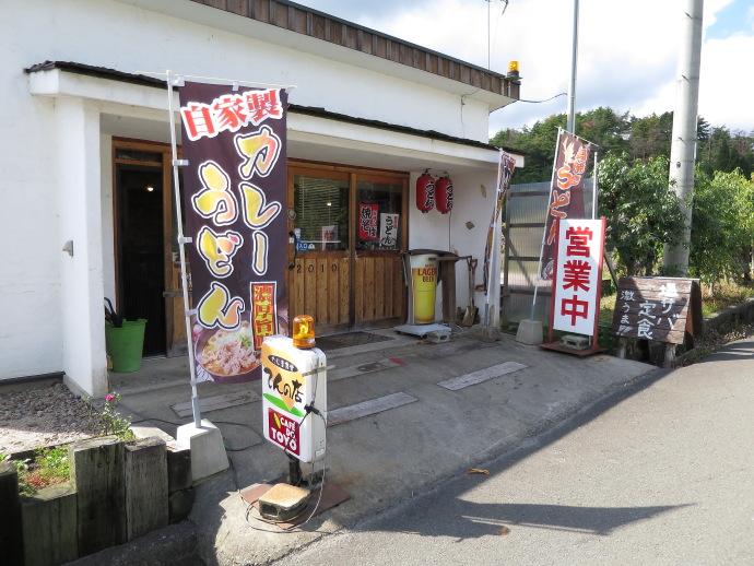 てんの店13