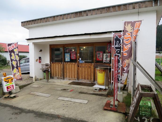 てんの店16
