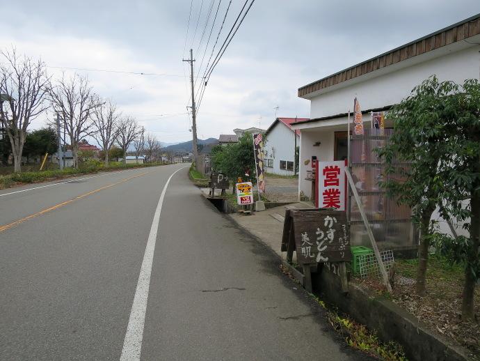 てんの店2