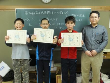 日本将棋連盟苫小牧支部のブログ...