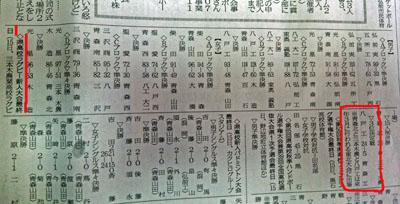20151116-01.jpg