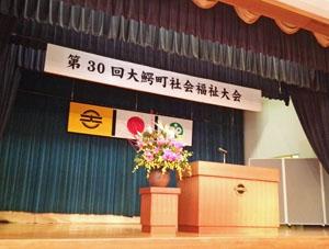 20151130-01.jpg