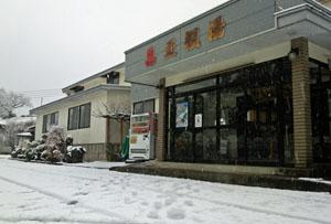 20151204-01.jpg