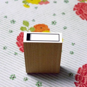 stamp-092.jpg