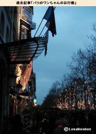 Art002 シャンゼリゼ街角の夕暮れ