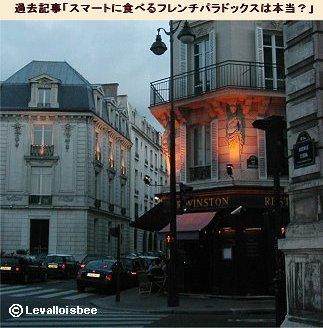 Art015パリの夕暮れレストランに灯が入る