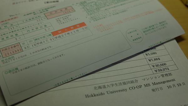 DSCF6471.jpg