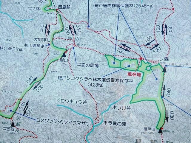 看板中の地図