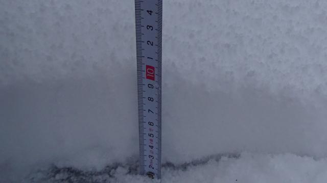 積雪は10センチだ