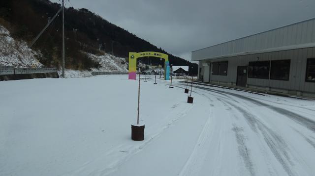 井川スキー場に到着、海抜約1100m