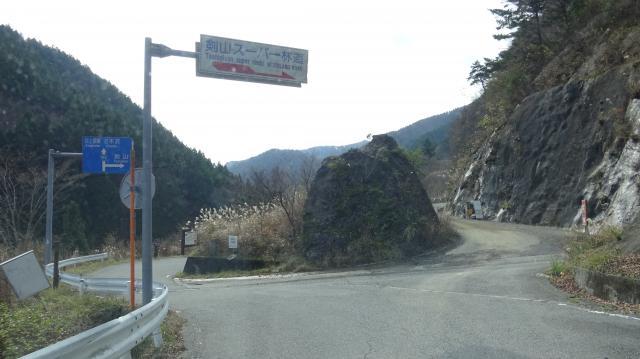 剣山スーパー林道の入り口