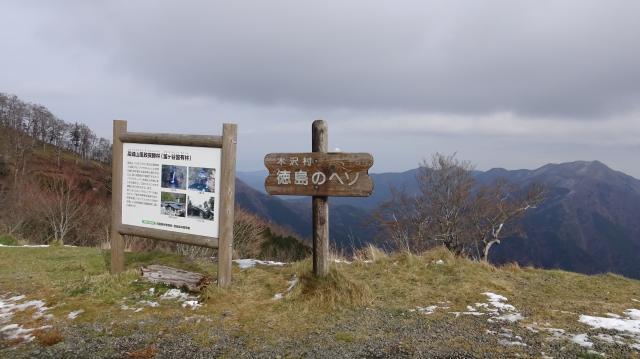 徳島のヘソまで来た、海抜約1500m