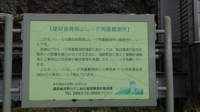 ここを歩いてもいい、とは書いていない。