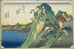 250px-Hiroshige_le_Lac_dHakone.jpg
