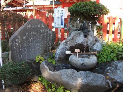 金桜神社2