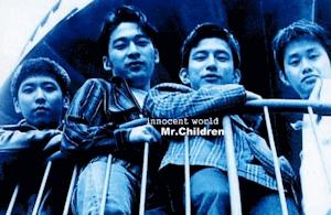 Innocent-min.png