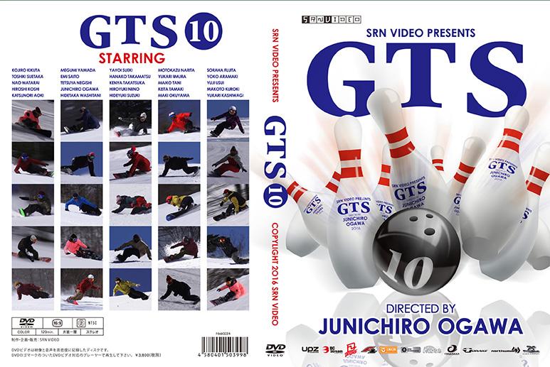 GTS10_coverol WEB