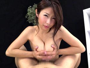 淫語と寸止め手コキで弄んでパイズリでぶっこ抜く巨乳痴女!篠田あゆみ