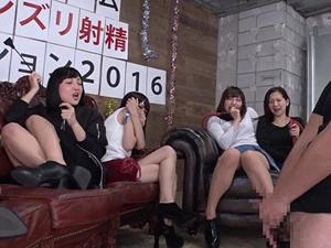 センズリ鑑賞射精M男オーディション!