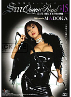 SMクィーンロード VOL.15 MADOKA