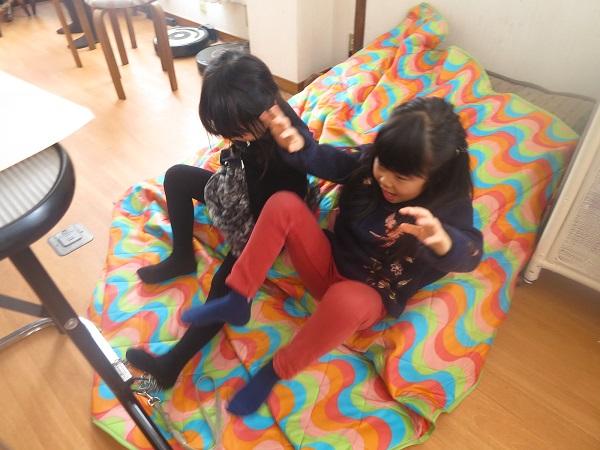 IMG_0041_201512052048021da.jpg